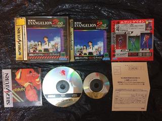 Evangelion 2nd Impression Sega Saturn