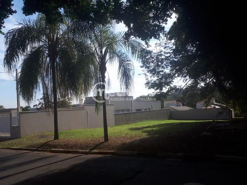 Terreno Venda Condomínio Residencial  Shangrilá Campinas Sp - Te00168 - 68213681