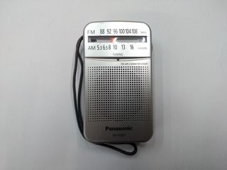 Radio Panasonic Rf-p50d