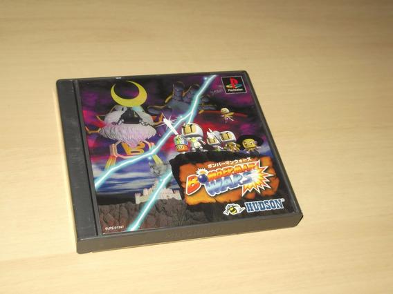 Ps1 - Bomberman Wars ( Hudson - Japonês )