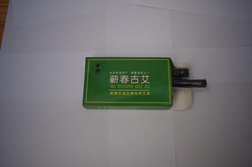 Cigarros De Moxa Sin Humo 10 Unidades