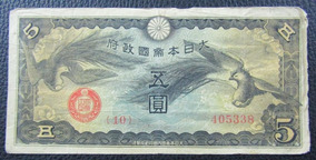 China Ocupación Japonesa Billete 5 Yen 1940 F P- M-18
