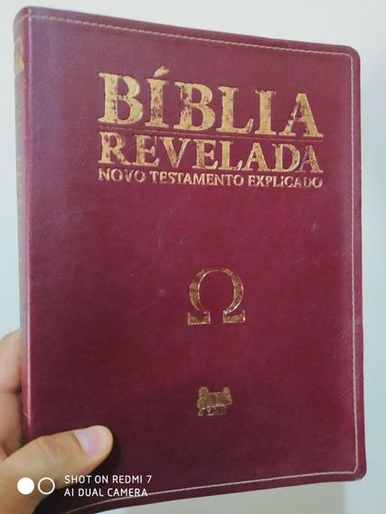 Biblia Revelada -omega.
