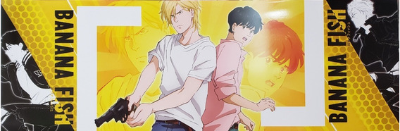 Poster Largo Plastificado Anime Kuroshitsuji, Banana Fish