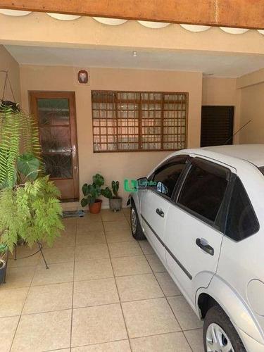 Imagem 1 de 15 de Casa Térrea Bairro Limão- 2 Dorrm,  C/dep De Empregada C/wc - Ca0611
