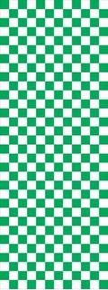 Adesivo De Parede E Piso De Xadrez Damas Verde E Branco 6x6c