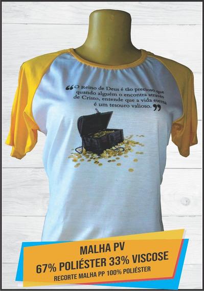 Camiseta Evangélica - O Reino De Deus É Tão... - P - Padrão