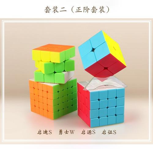 Qiyi Pack (2x2,3x3,4x4,5x5) Cubo Mágico Rubik