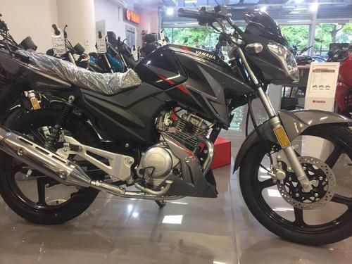 Yamaha Ybr125z -negro-  Expomoto