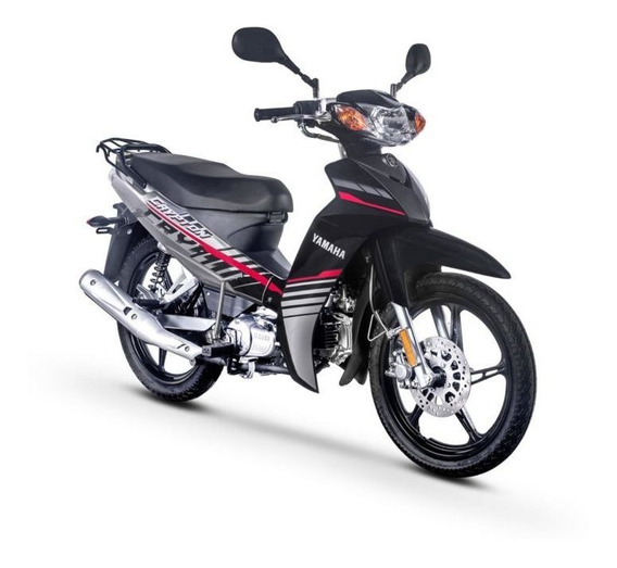 Yamaha Crypton 110/ 0km 12 Cuotas Sin Interes - Motos 32