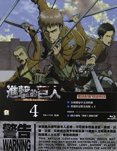 Blu-ray : Attack On Titan 4 (hong Kong - Import)
