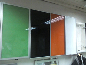 Puertas De Aluminio Cocinas Empotradas, Perfiles Y Vidrios