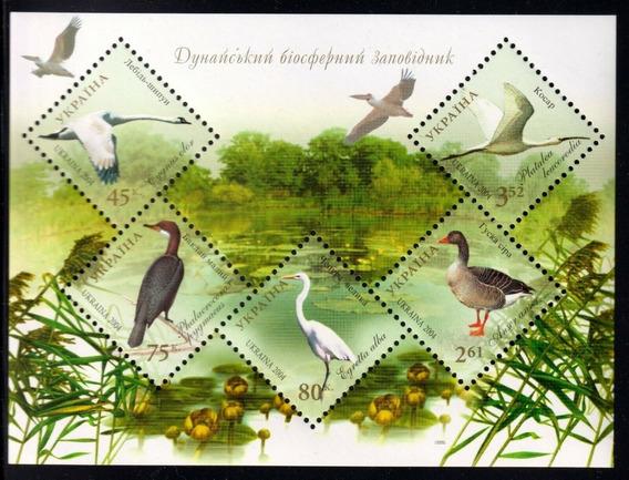 2004 Fauna - Aves- Parque Nacional - Ucrania Mnh