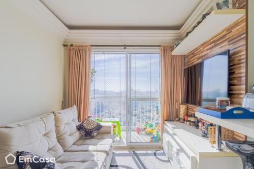 Imagem 1 de 8 de Apartamento À Venda Em São Paulo - 28119