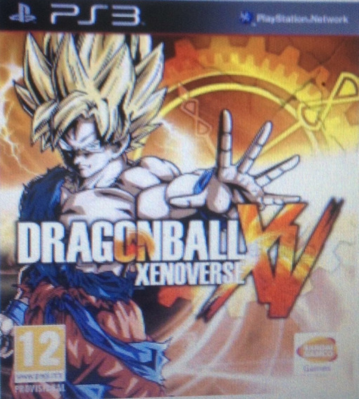Dragonball Xv