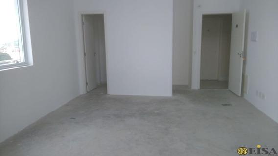 Offices Station Tucuruvi, Sala Comercial Com 33,40 M², Pé Direito Duplo, Vaga, Em Frente Ao Metrô !! - Et4128