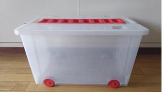 Caja Organizadora Plástico Con Ruedas Keter