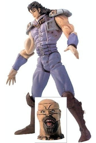 Figura Anime Hokuto No Ken, Fist Of The North Star Rei