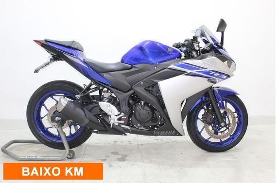 Yamaha Yzf R3 2017 Azul