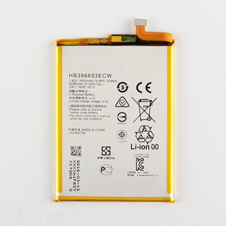 Baterias Huawei Mate 8 Nuevas Calidad Excelente