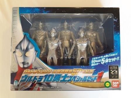 Coleção Comemorativa Ultraman (silver)