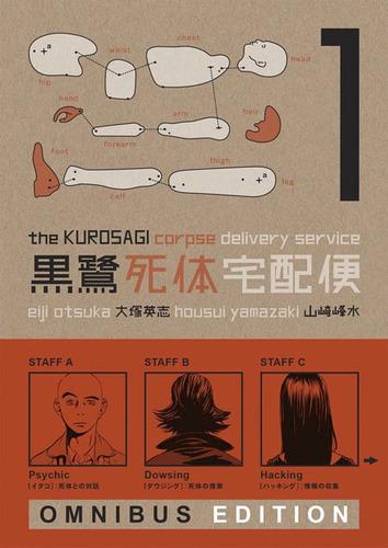 Kurosagi Corpse Delivery Service Omnibus Ed Tp Book 1 Al5