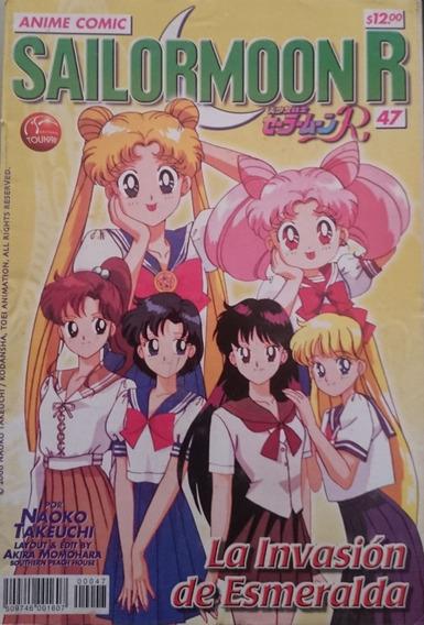 Comic Anime Sailor Moon R #47