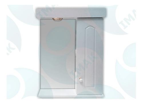 Espejo Peinador Botiquin Baño 0.60cm Con Luz
