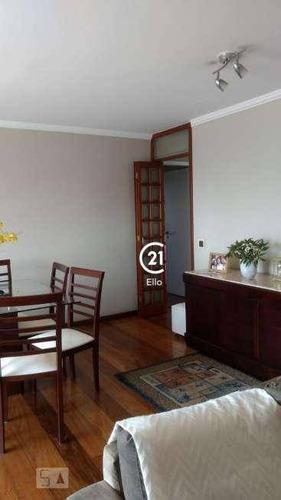 Apartamento Com 3 Dormitórios À Venda, 140 M² - Vila Congonhas - São Paulo/sp - Ap13790