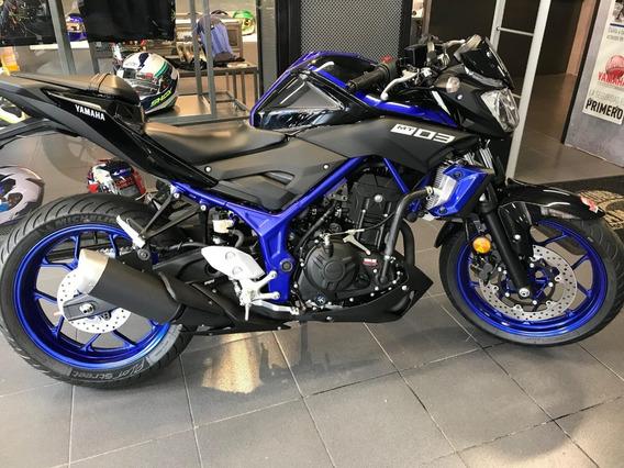 Yamaha Mt 03, Negra Azul, Gris Amarillo