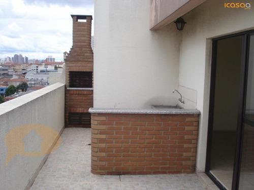 Imagem 1 de 15 de Apartamento - Ref: 3694