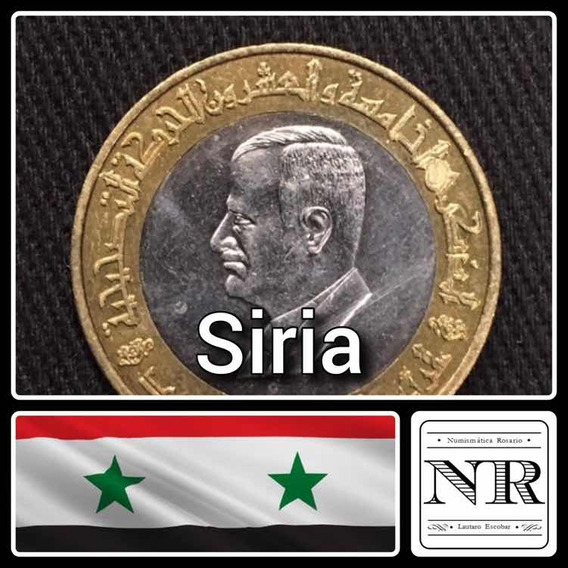 Siria - 25 Libras - 1995 - Bimetalica - Km # 122