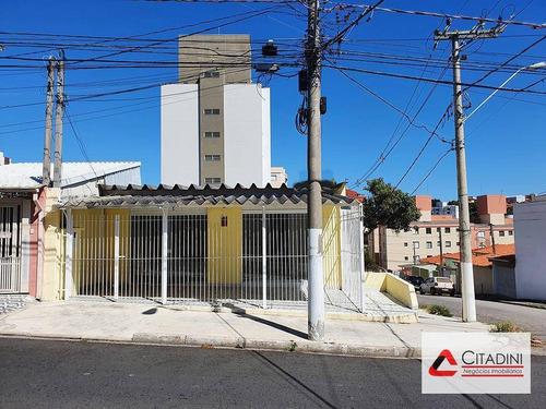 Alugo - Casa Térrea Comercial - Ca1810 - Ca1810