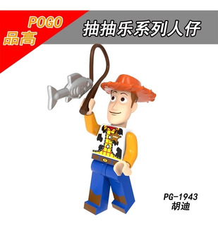 Figura Lego Woody Vaquero Toy Story Armable Nuevo