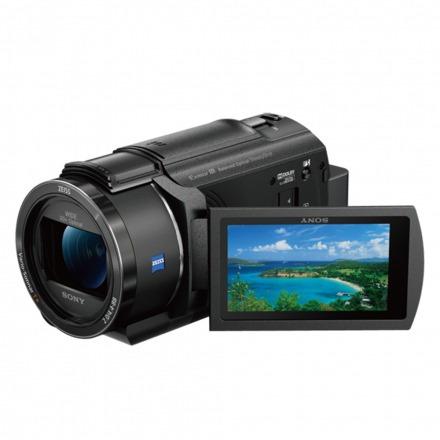 Filmadora Sony Fdr-ax40 4k Ultra Hd Preto