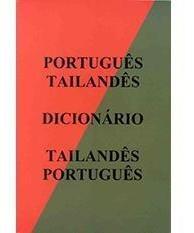 Dicionário Português-tailandês / Tailandês-português