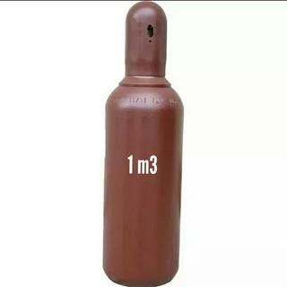 Cilindro De Argônio 1m3 - 7lts