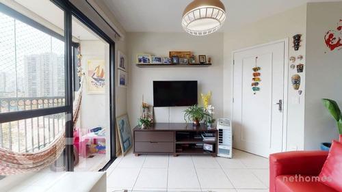 Imagem 1 de 15 de Apartamento - Campo Belo - Ref: 22006 - V-22006