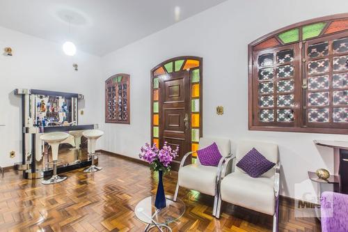 Imagem 1 de 15 de Casa À Venda No Jardim América - Código 223646 - 223646