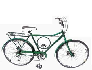 Bicicleta Barra Circular Aro 26 Com Freios A Disco E Marcha