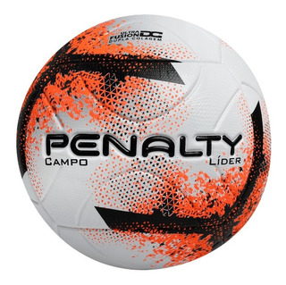Bola Campo Penalty Lider Xxi