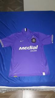 Camisa Corinthians Original 2008/2009 Roxa Medial