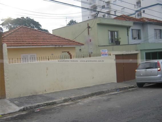 Terrea - Vila Principe De Gales - Santo Andre - Sao Paulo | Ref.: 10607 - 10607