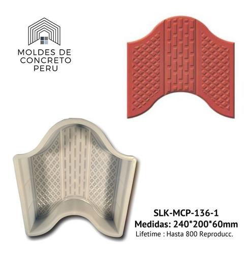 Moldes Para Pisos De Concreto Mod. Calzada Ondas
