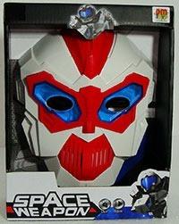Máscara Space Weapon Brinquedos Meninos Feliz Natal