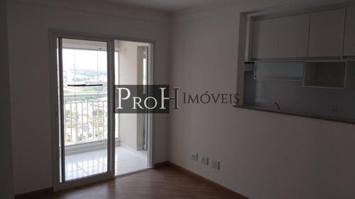 Imagem 1 de 15 de Apartamento Para Venda Em São Caetano Do Sul, Jardim São Caetano, 2 Dormitórios, 1 Suíte, 2 Banheiros, 2 Vagas - Vivadea