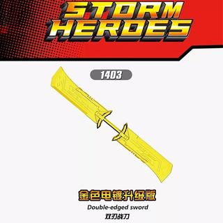 Minifigura Doble Espada Thanos Xinh 1403 Cromada Dorada
