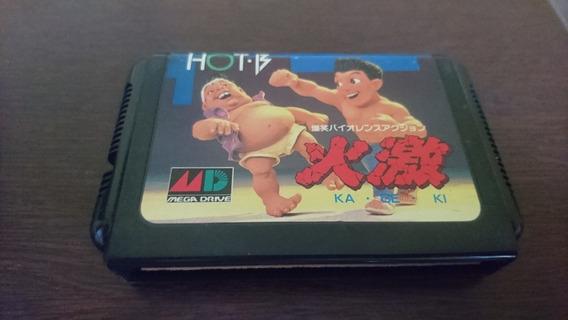 Ka-ge-ki Original Pra Mega Drive / Sega Genesis