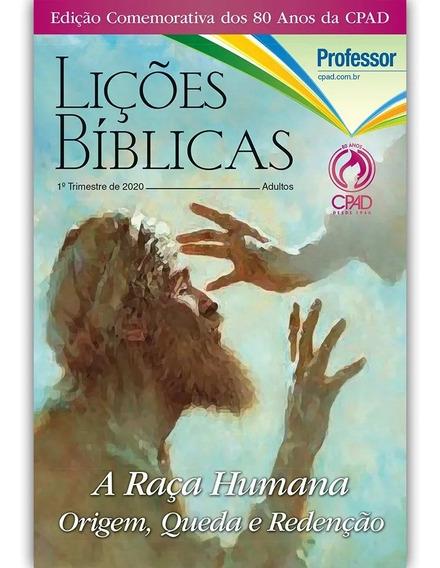5 Revista Da Escola Dominical Cpad 4 Trimestre 1 Professor