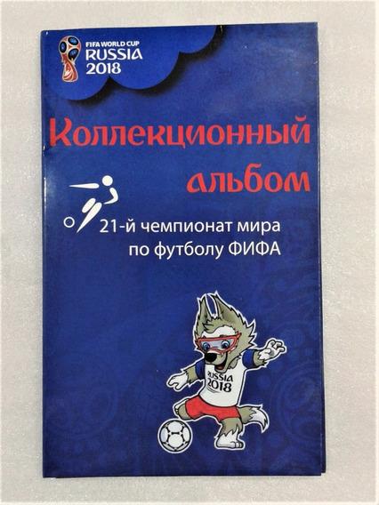 Cartela Oficial Copa Da Russia 1 Cédula + 3 Moedas